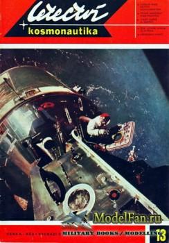 Letectvi + Kosmonautika №13 1969