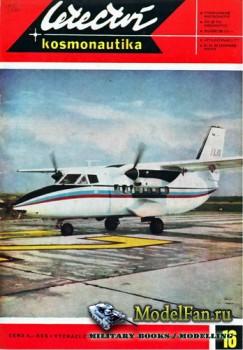 Letectvi + Kosmonautika №16 1969