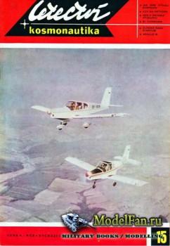 Letectvi + Kosmonautika №15 1969