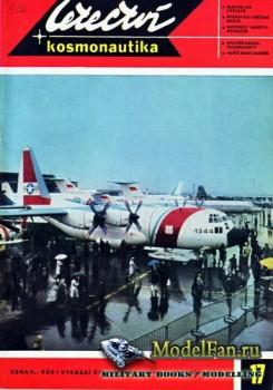 Letectvi + Kosmonautika №17 1969