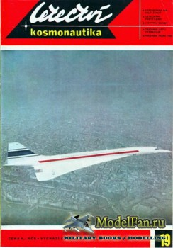 Letectvi + Kosmonautika №19 1969