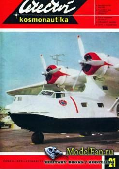 Letectvi + Kosmonautika №21 1969