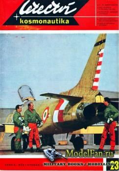 Letectvi + Kosmonautika №23 1969