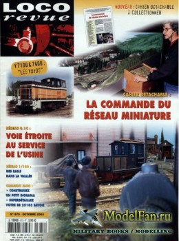 Loco-Revue №675 (October 2003)