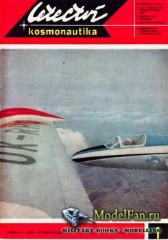 Letectvi + Kosmonautika №1 1970