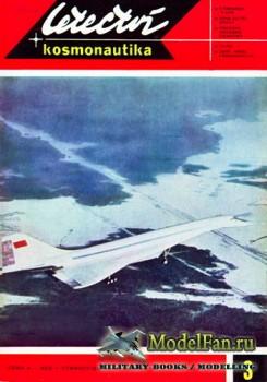 Letectvi + Kosmonautika №3 1970