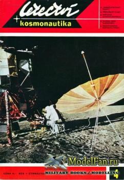 Letectvi + Kosmonautika №4 1970