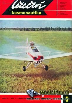 Letectvi + Kosmonautika №5 1970